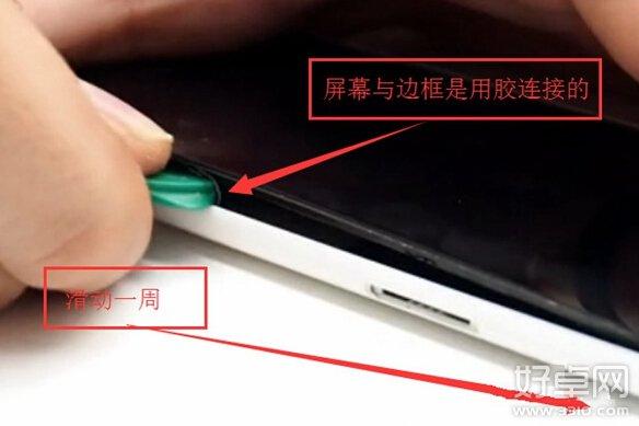 魅蓝手机屏幕怎么更换