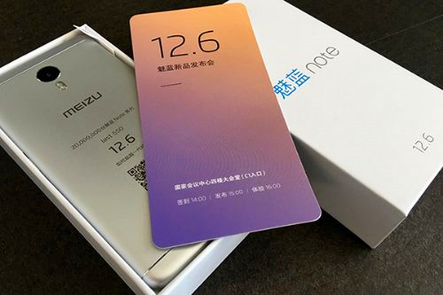 魅族12月6日发布魅蓝Note 5 该系列销量已破2000万图片